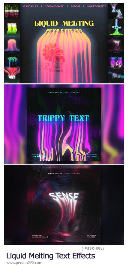 دانلود قالب لایه باز ایجاد افکت مایع ذوب شده بر روی متن - Liquid Melting Text Effects