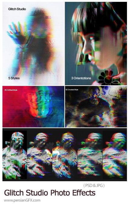 دانلود پک افکت های لایه باز گلیچ برای تصاویر - Glitch Studio Photo Effects