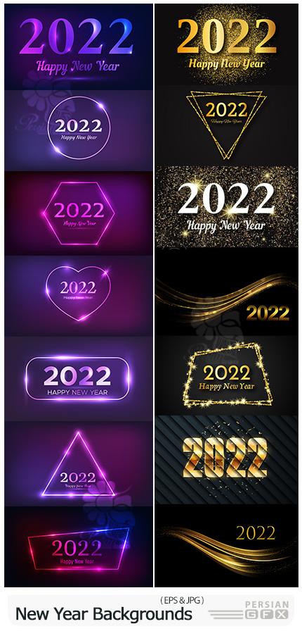 دانلود مجموعه بک گراند های وکتور نئونی و طلایی درخشان 2022 - Happy New Year Backgrounds