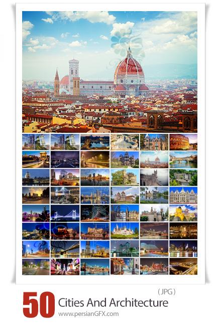 دانلود 50 عکس با کیفیت شهرها و معماری های مدرن - Cities And Architecture Large Selection