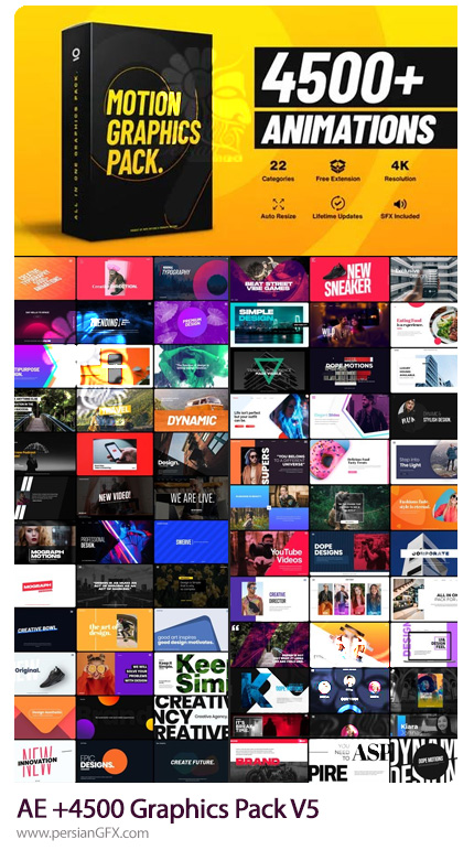 دانلود بیش از 4500 المان گرافیکی برای ساخت موشن گرافیک در افترافکت - 4500+ Graphics Pack V5