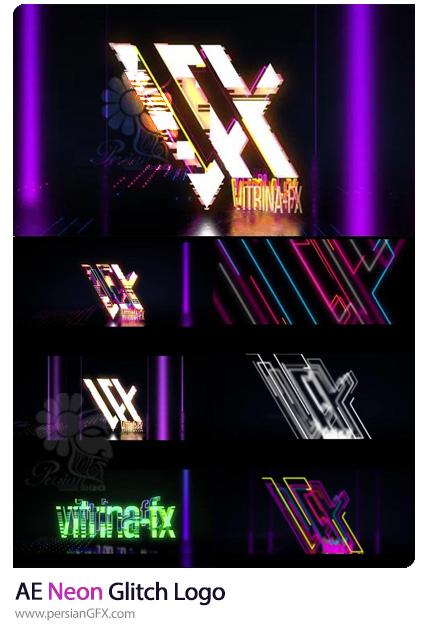 دانلود پروژه افترافکت نمایش لوگو با افکت گلیچ نئونی به همراه آموزش ویدئویی - Neon Glitch Logo
