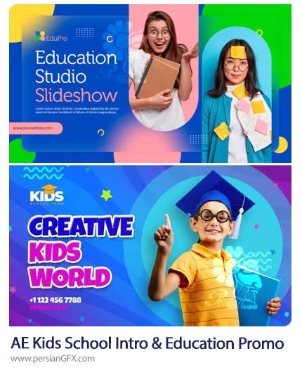 دانلود 2 پروژه افترافکت اوپنر و اینترو بازگشت به مدرسه - Kids School Intro And Education Promo
