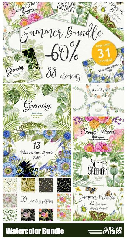 دانلود کلیپ آرت المان های گلدار آبرنگی برای طراحی - Watercolor Summer Bundle