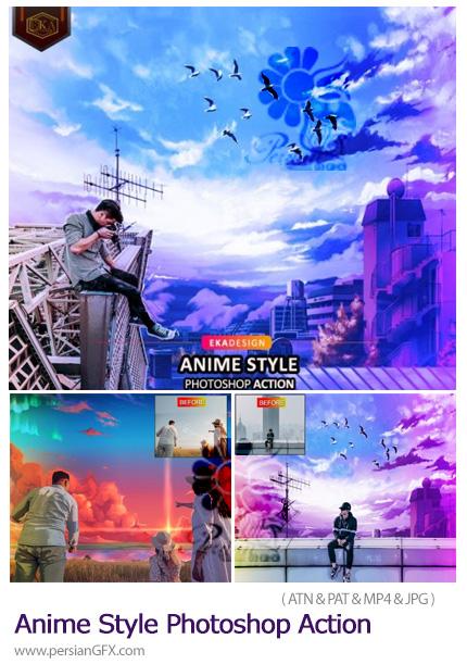 دانلود اکشن فتوشاپ تبدیل عکس به صحنه انیمیه کارتونی به همراه آموزش ویدئویی - Anime Style Photoshop Action