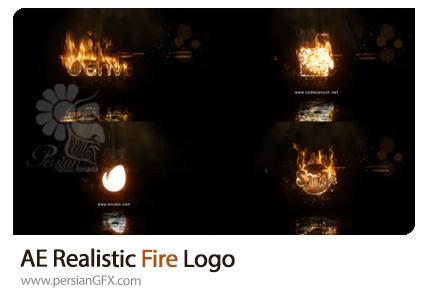 دانلود پروژه افترافکت نمایش لوگو با افکت آتش گرفتن - Realistic Fire Logo 2 & Universal Burning Font