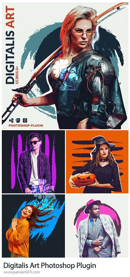 دانلود پلاگین فتوشاپ ساخت طرح های هنری دیجیتالی - Digitalis Art Photoshop Plugin