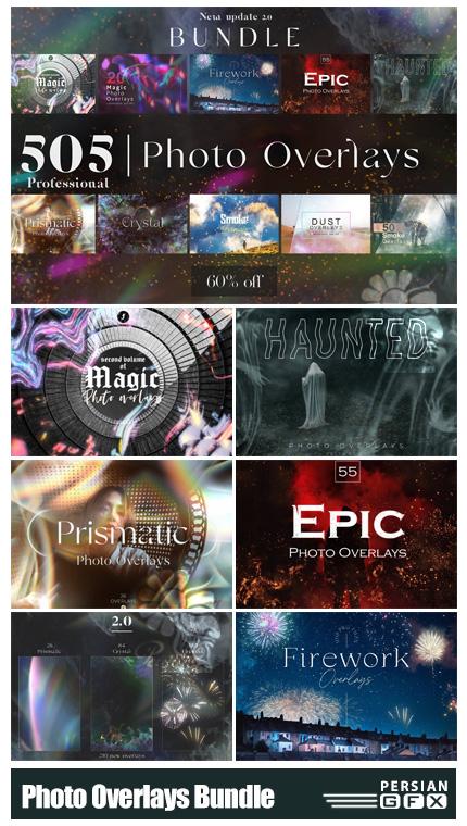 دانلود 505 تصویر پوششی جادویی، آتش بازی، کریستال و ... - Photo Overlays Bundle