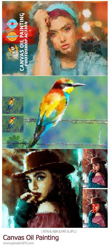 دانلود اکشن فتوشاپ تبدیل عکس به نقاشی رنگ روغن روی بوم - Canvas Oil Painting