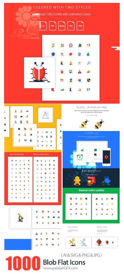 دانلود بیش از 1000 آیکون فلت با موضوعات مختلف - Blob Flat Icons [2 Styles]