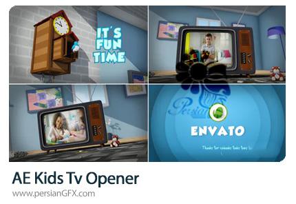 دانلود پروژه افترافکت اوپنر برنامه کودک به همراه آموزش ویدئویی - Kids Tv Opener