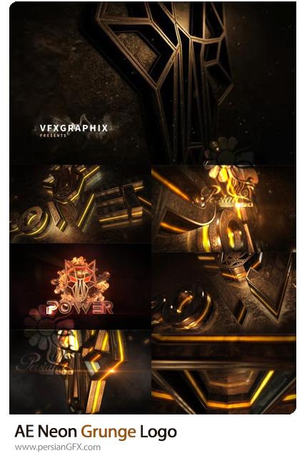 دانلود پروژه افترافکت نمایش لوگوی گرانج نئونی به همراه آموزش ویدئویی - Neon Grunge Logo