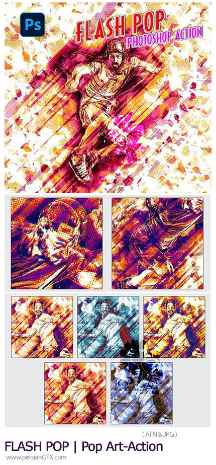 دانلود اکشن فتوشاپ ساخت تصاویر هنری پاپ - FLASH POP | Pop Art-Action