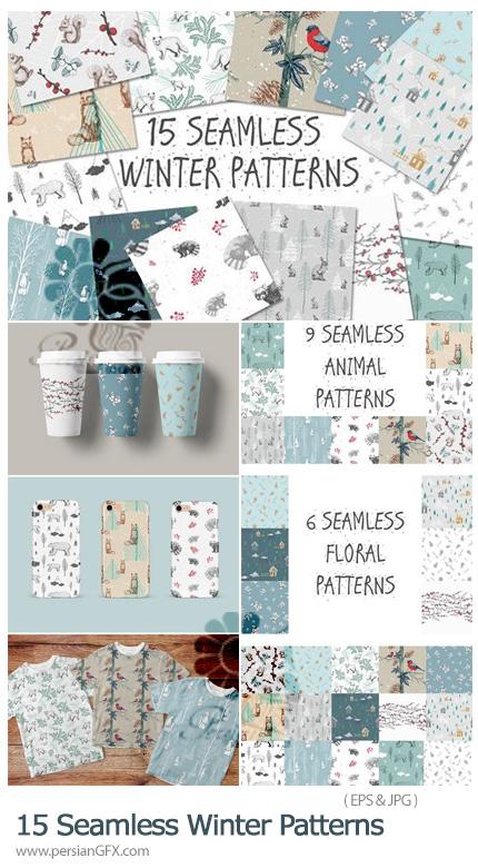 دانلود 15 پترن وکتور با طرح های زمستانی - Seamless Winter Patterns