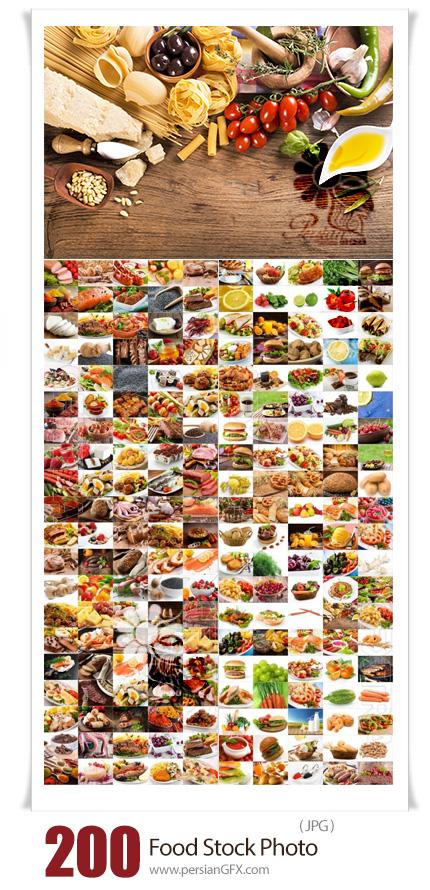 دانلود 200 عکس با کیفیت غذا، گوشت، سبزیجات، میوه و ماهی - Food, Meat, Vegetables, Fruits, Fish, Stock Photo