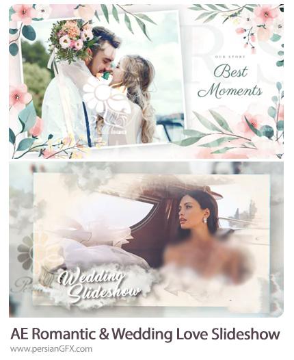 دانلود 2 پروژه افترافکت اسلایدشو عاشقانه رومانتیک - Romantic And Wedding Love Slideshow