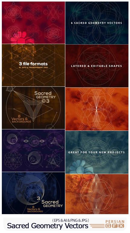 دانلود 18 وکتور اشکال هندسی به همراه بک گراند آماده - Sacred Geometry Vectors + Backgrounds