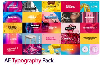 دانلود بیش از 100 تایپوگرافی متحرک در افترافکت به همراه آموزش ویدئویی - Typography Pack