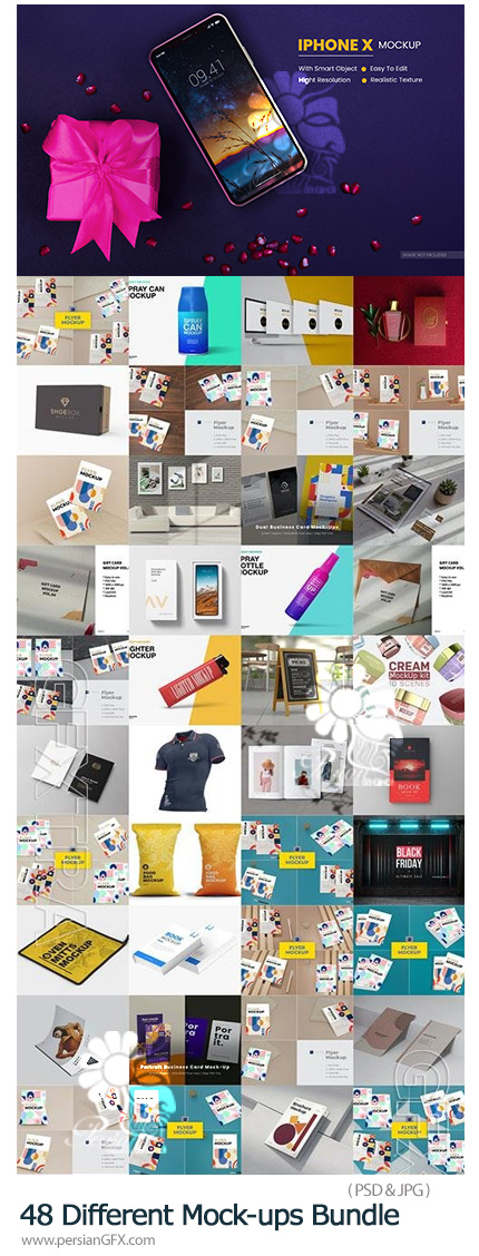 دانلود 48 موکاپ متنوع ست اداری، تی شرت، بسته بندی، تابلو و ... - Different Mock-ups Bundle
