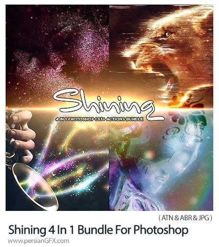 دانلود پک اکشن فتوشاپ با 4 افکت ذرات نورانی درخشان - Shining 4 In 1 Bundle For Adobe Photoshop