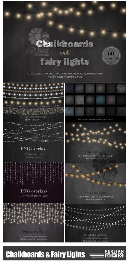 دانلود کلیپ آرت تخته سیاه و ریسه های چراغ - Chalkboards And Fairy Lights