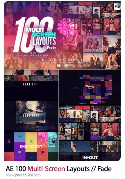 دانلود پروژه افترافکت 100 صفحه آرایی مولتی اسکرین به همراه آموزش ویدئویی - Multi-Screen Layouts // Fade