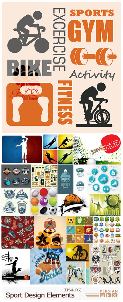 دانلود پک المان های طراحی اسپرت و ورزشی - Sport Design Elements