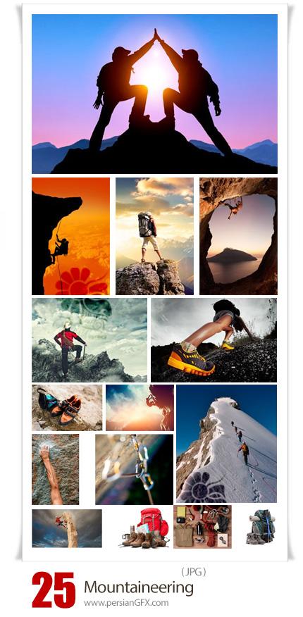 دانلود 25 عکس با کیفیت کوهنوردی، تجهیزات کوهنوردی و کوهنورد - Mountaineering
