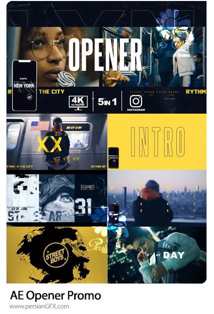 دانلود پروژه افترافکت اوپنر پرومو تبلیغاتی - Opener Promo