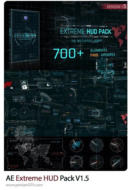 دانلود پک اچ یو دی شامل رادار و نقشه و المان های دیجیتالی در افترافکت - Extreme HUD Pack V1.5