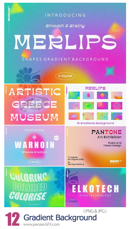 دانلود بک گراند گرادینت رنگی با اشکال - Merlips Gradient Background