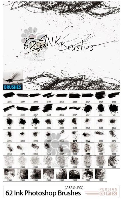 دانلود 62 براش فتوشاپ جوهری - Ink Photoshop Brushes