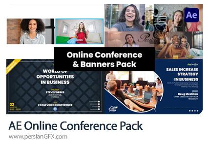 دانلود پک کنفرانس آنلاین تجاری و آموزشی در افترافکت به همراه آموزش ویدئویی - Online Conference Pack