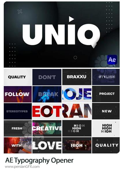 دانلود پروژه افترافکت اوپنر تایپوگرافی به همراه آموزش ویدئویی - Typography Opener