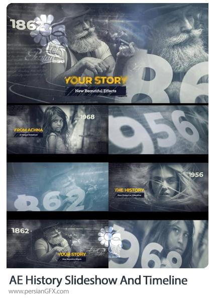 دانلود پروژه افترافکت تامبنیل و اسلایدشو تاریخی به همراه آموزش ویدئویی - History Slideshow And Timeline